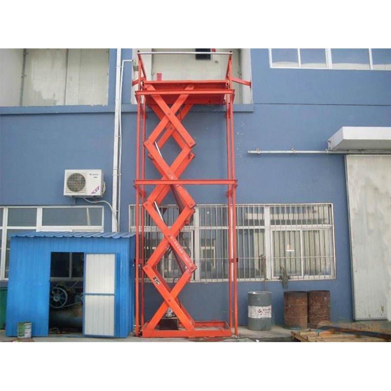 剪叉式液壓貨梯
